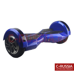 CXM-RUSSIA-R4-Hovertrax-1