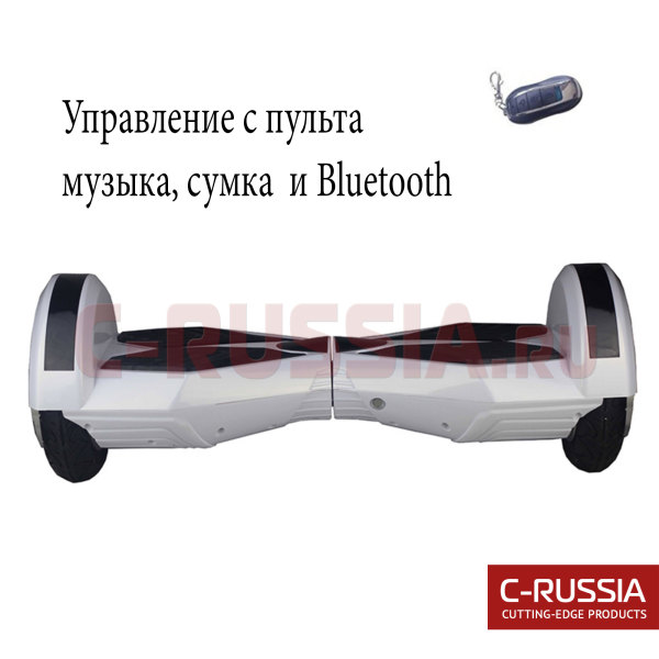 CXM-RUSSIA-R4-Hovertrax-4